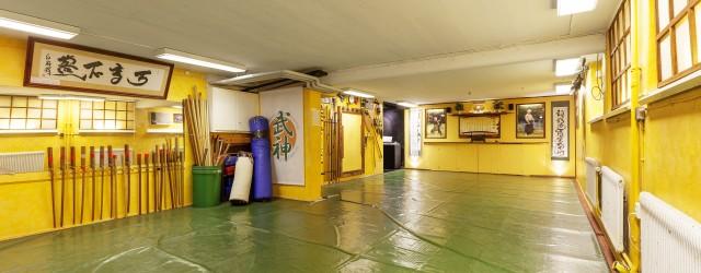 Träningslokal lämplig för budo, kampsport, aerobics, fitness, yoga, meditation, teater till exempel uthyres i Sundbyberg på gränsen till Solna i Stockholm. Träningsytan är ca 65kvm täckt med halvmjuka budomattor under […]