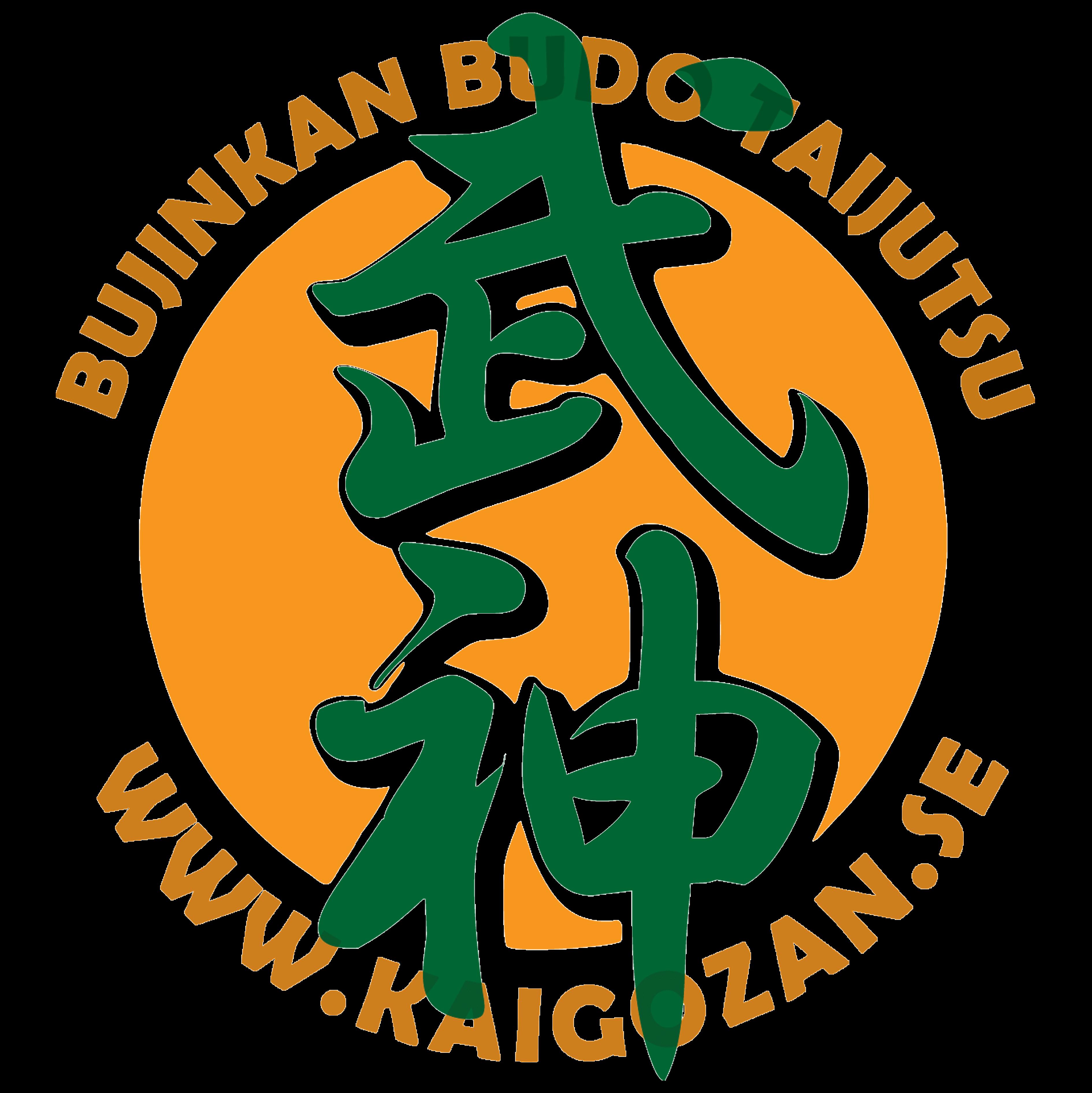 Kaigōzan dōjō